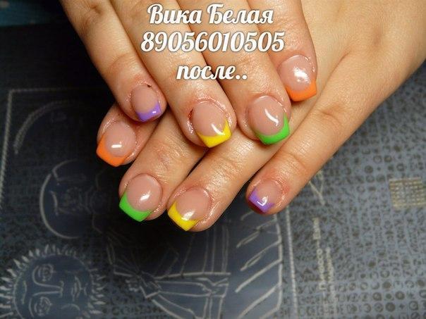 Радужный френч на короткие ногти