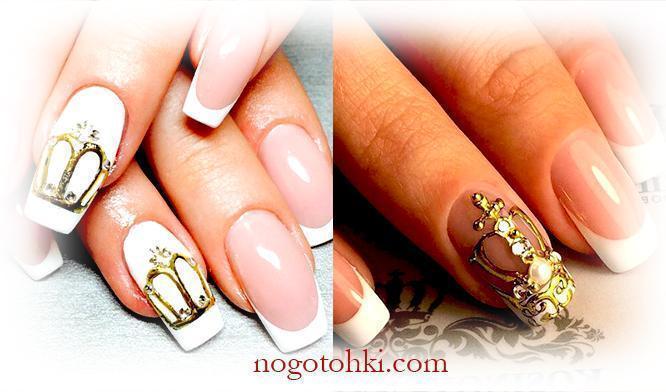 Литье в маникюре: корона на ногтях