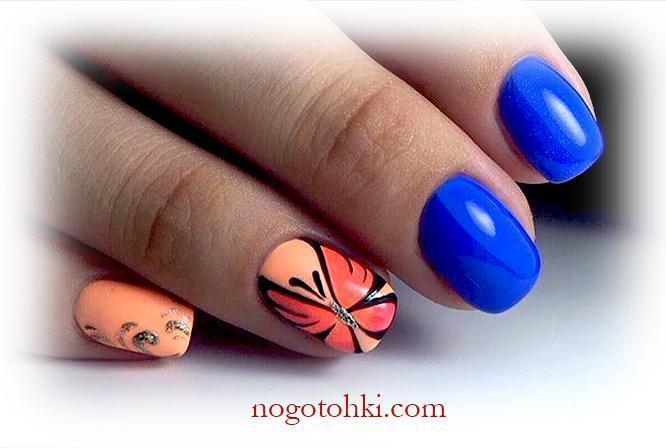Синие ногти и коралловые бабочки