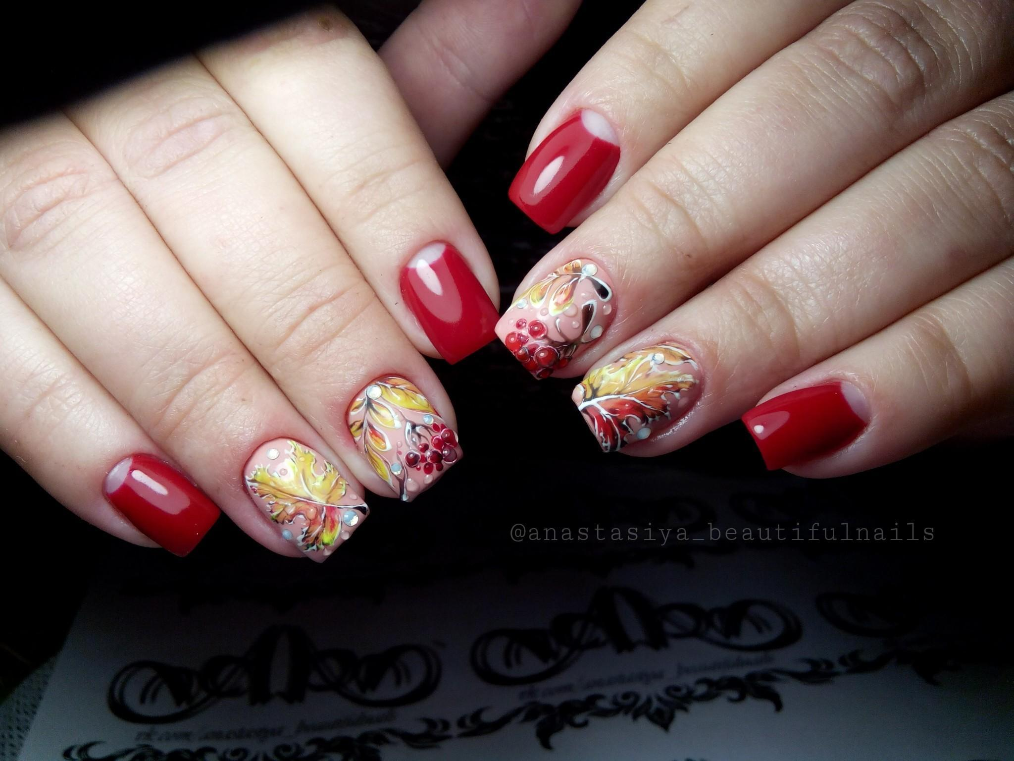 Осень на ногтях