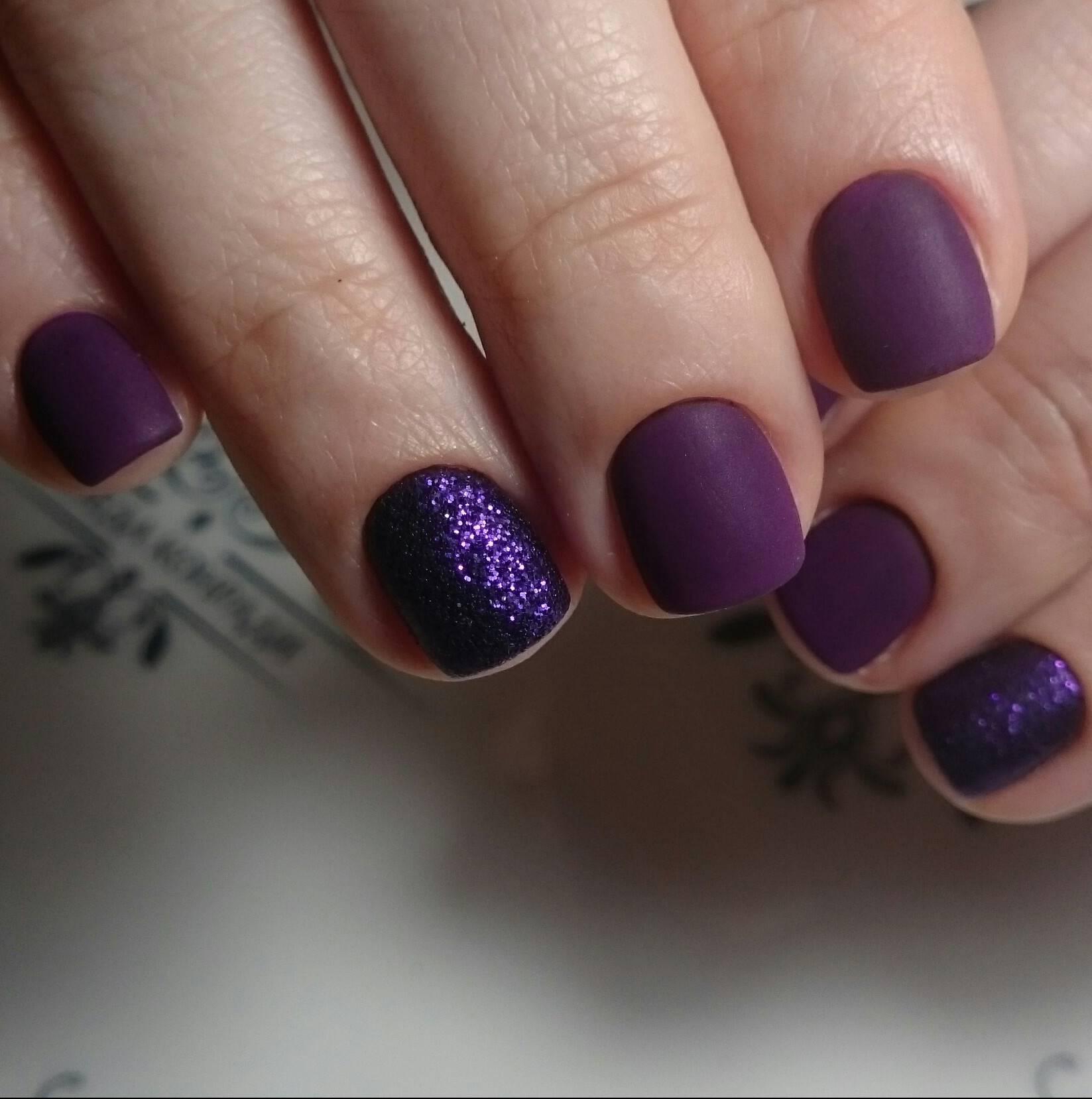 Матовый маникюр в фиолетовом цвете