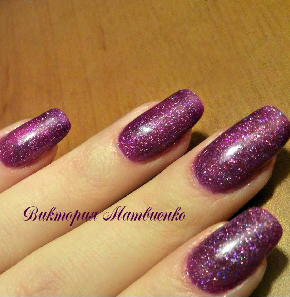 Фиолетовый блеск на длинные ногти