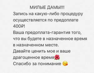 «Красота требует жертв»: в Ноябрьске «мастер маникюра» обобрала нескольких горожанок