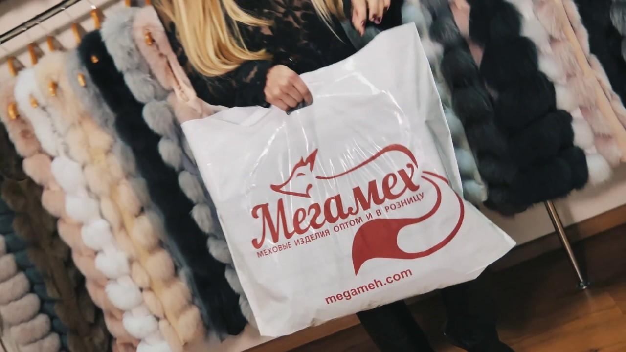 Магазин норковых шуб МегаМех