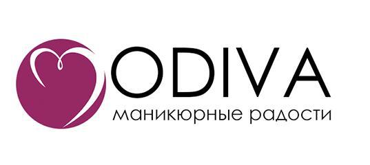 Интернет магазин маникюрных товаров Odiva